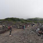 Hiking mt. Fuji