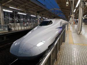 Shinkansen Lyntog Tokyo - Kyoto, Japan